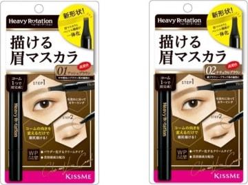 カラーリング&ペンシル機能が一体化した眉マスカラ登場!