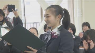 坂本花織選手 高校卒業で「涙」