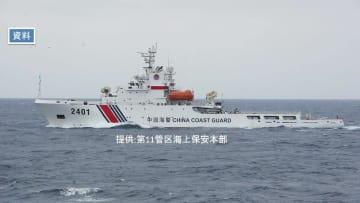 <尖閣情勢>2月21日 前日に領海侵入した中国海警4隻のうち 1隻が接続水域を航行中