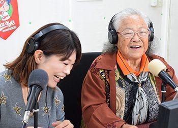 沖縄の地域FMで人気の「かまどおばぁ」知ってる? リスナーの奇抜な回答、おばぁの豪快な笑い声に〝虜〟になる人続出!
