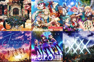 BanG Dream!(バンドリ!) New Single が6タイトル全てオリコンTOP10入りC)BanG Dream! Project (C)Craft Egg Inc. (C)bushiroad All Rights Reserved.