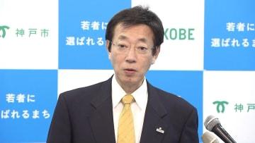 「ヤミ専従問題」を受け 神戸市が市役所の体質改革へ