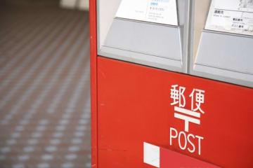 確定申告は郵送でも提出できます。その方法と、郵送で提出するときの間違えやすいポイント、注意点を7つ解説します。