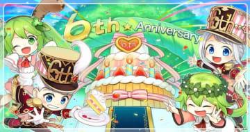 「ぷちっとくろにくるオンライン」6周年を記念してミニゲーム満載のイベントが開催!