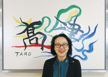 岡本太郎の母「岡本かのこ」歌人・小説家の根底にある高津・多摩川とのつながり『生誕130年記念集会』