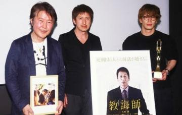 ギタリストの堀尾和孝さん、『教誨師(きょうかいし)』の佐向大監督、玉置玲央さん