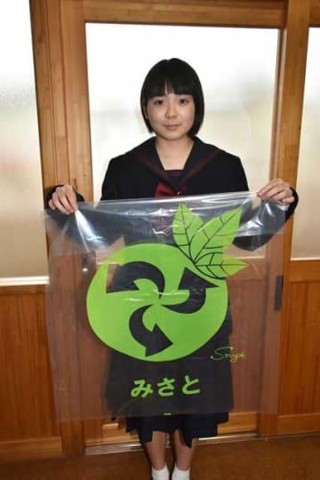 美郷町北郷地区のごみ袋をデザインした上杉さん