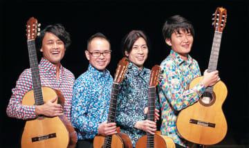 人気ギターカルテット「クアトロ・パロス」横浜初単独公演@吉野町市民プラザ