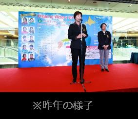 日本女子プロゴルフツアーシーズン開幕イベント、羽田空港で開催