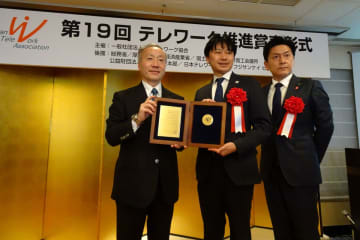 愛媛県西条市が「第19回テレワーク推進賞」最優秀賞を受賞、教育クラウドによる教職員の働き方改革を評価