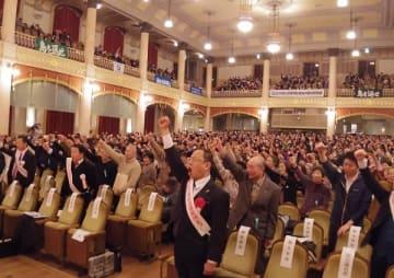 大阪市の中の島公会堂で開かれた北方領土返還要求大会