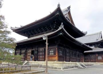 臨済宗の一つ、妙心寺派大本山の妙心寺にある仏殿(京都市右京区)