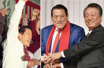 1989年7月、参院選で当選を果たしガッツポーズするスポーツ平和党の党首(当時)のアントニオ猪木氏 右は2019年2月21日会見した猪木氏と小沢一郎氏