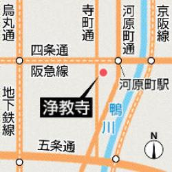 ホテルと一体の施設となる浄教寺
