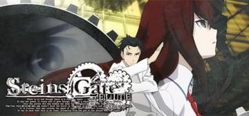 Steam版『STEINS;GATE ELITE』配信開始―アニメで再構築された科学アドベンチャー