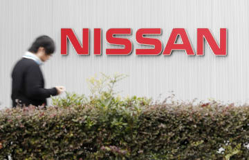 Nissan's rating cut amid uncertainty over post-Ghosn structure