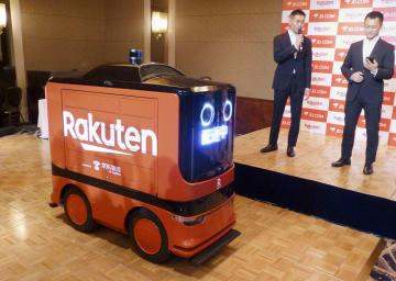 Rakuten, China's JD.com to tie up for unmanned delivery in Japan