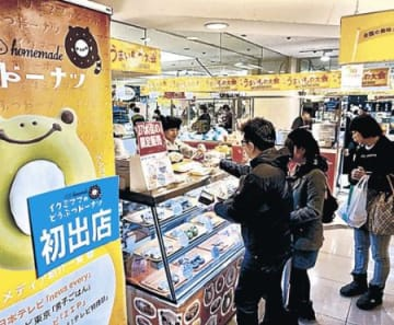 香林坊大和に人気グルメ50店 物産展始まる