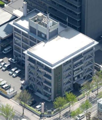 証拠品8572万円が1階の会計課の金庫から盗まれた広島中央署
