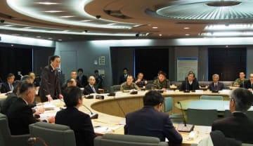 新年度の取り組み方針などを確認した箱根山火山防災協議会=県庁