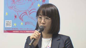 講演する望さんの母・濱口雅子さん