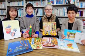 27年半の活動に幕を下ろす室蘭の地域文庫・ぱれっと文庫。長年運営してきた(右から)文庫委員の杉山純子さん、飯島代表、大築笙子さん、宮永恵子さん。ほかに畑中幸子さん、市村和恵さんがいる