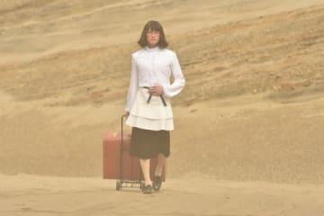 4月スタートの連続ドラマ「家政夫のミタゾノ」のワンシーン=テレビ朝日提供