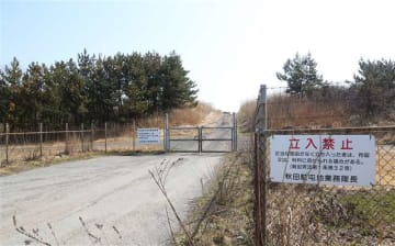 地上イージズ配備の候補地となっている陸上自衛隊新屋演習場