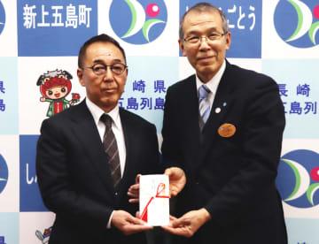 江上町長に寄付金の目録を手渡す道津社長(左)=新上五島町役場