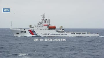 <尖閣情勢>2月21日 前日に領海侵入した中国海警1隻が接続水域を出域