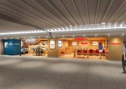「Anker Store 横浜ジョイナス」