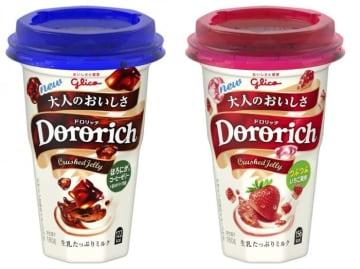 3月で生産が終了となる「ドロリッチ ほろにがコーヒーゼリー」と「つぶつぶいちご果肉」。2018年10月にリニューアル発売され容量も120gから180gとなっていた。(画像: 江崎グリコの発表資料より)