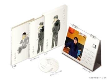 岡村靖幸「マキャベリン」デラックスエディション完全受注生産の予約締切迫る!CM映像3バージョン公開、デラックスエディションにのみ収録の「卒業写真」カバーも初出し!