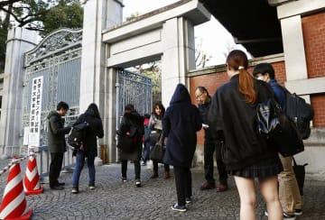 大学入試センター試験の会場に向かう受験生ら=1月19日午前、東京・本郷の東京大学