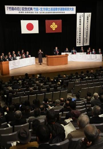 松江市で開かれた14回目の「竹島の日」式典=22日午後