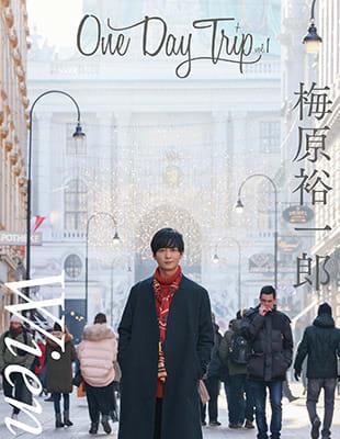 「One Day Trip vol.1」3,564円(税込)