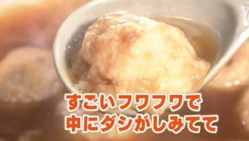 たこ焼きも入れちゃう!料理のプロたちが教える「驚き鍋〆レシピ」3選