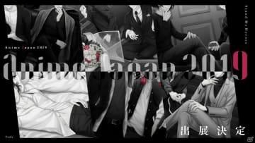 「スタンドマイヒーローズ」「オンエア!」のAnimeJapan 2019グッズラインナップが初公開!