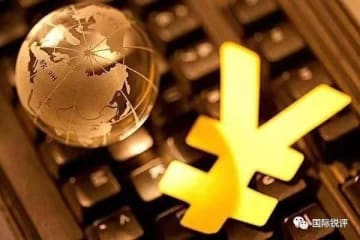 【CRI時評】アリババがCICCの株式を取得、中国金融業は融合と開放を加速