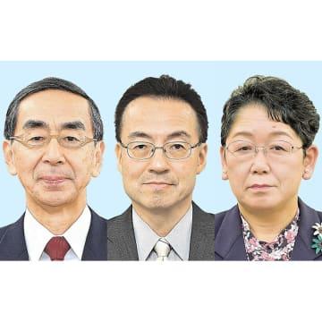 今春の福井県知事選への出馬を表明している現職の西川一誠氏(左)、前副知事の杉本達治氏(中)、共産党福井県書記長の金元幸枝氏(右)