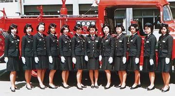 初代女性職員の12人(市消防局提供)