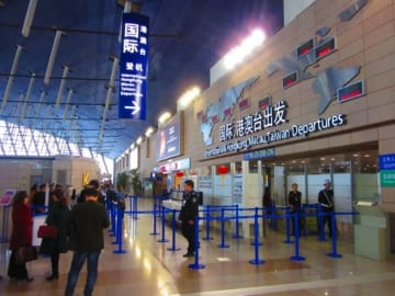 芸能人の搭乗情報や携帯番号が売られる中国、中国紙が「産業チェーン形成」と報じる