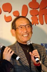 笑福亭松之助さん=2005年4月、大阪市内