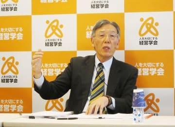 「人を大切にする経営学会」の坂本光司会長