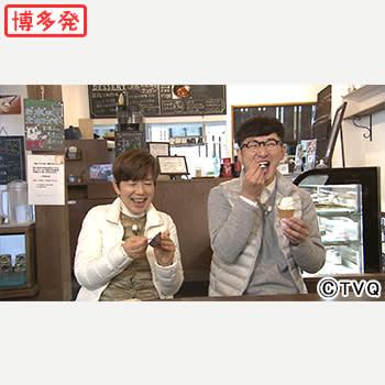 【今週の「ごちそうマエストロ」】 福岡市早良区にある豆腐の老舗へ! 絶品豆腐を使ったアレンジレシピを披露。