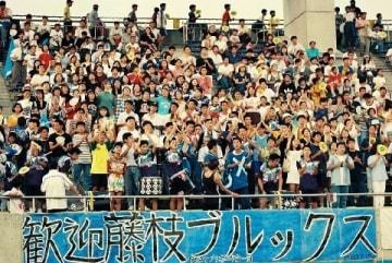 """ホームで開幕できないJ2福岡 代替競技場は25年前の""""原点""""の地"""