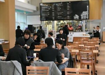 吉野ケ里歴史公園のレストラン新装 弥生の雰囲気感じて 有田焼で「貝汁御膳」も [佐賀県]