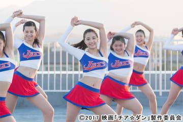 映画「チア☆ダン」が地上波初放送! 広瀬すず「今も私の支えになっている作品」