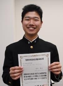 難関の応用技術者試験に合格した鈴木さん