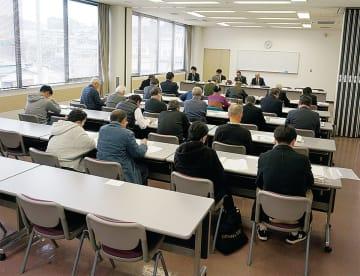 会場となった生涯学習センター